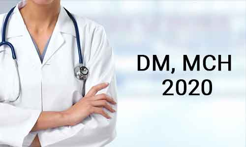AIIMS DM, MCh January 2020: Mandatory Consent form for seat allocation released
