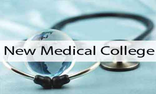 New Medical College to come up in Nagaland; announces state health minister