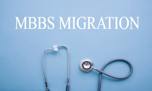 MBBS Migration In Maharashtra: DMER releases Provisional Selection, ineligible applicants lists