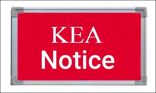 CET 2020 postponed: KEA issues notice