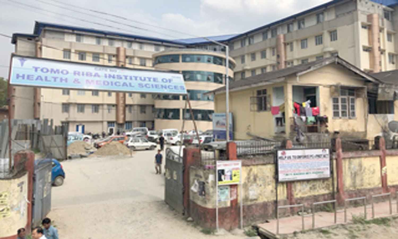 Arunachal Pradesh: Tomo Riba Institute of Health & Medical Science to treat only coronavirus cases